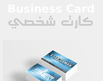 Business Card - Ehab Osman - Eweb4host