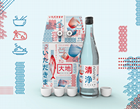 DAICHI - Embalagem promocional de saquê