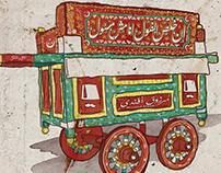 The Egyptian bean's wagon