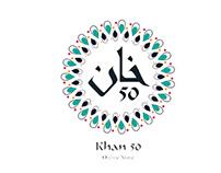Khan 50 Store