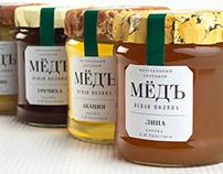 Honey. Package design