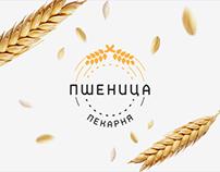 """""""Пшеница"""" частная пекарня / """"Pshenitsa"""" bakery"""