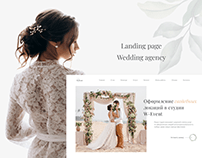 Landing page - Wedding agency   UX/UI Case