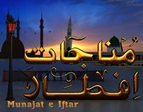 Munajat e Iftar