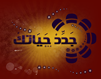 Amjad Qursha Landing Page