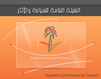 Saudi Commission for Tourism and Antiquities Flash