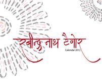 Rabindranath Tagore - Calendar 2012