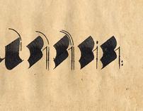 Letters - HINDI (Devnaagari)