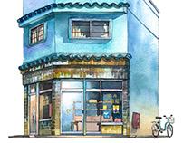 Tokyo storefront #07 Ootaya