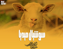 EID ELADHA I SOCIAL MEDIA DESIGNS