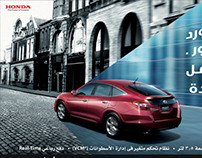 Honda Different Cars - Image Campaign