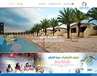 Eastern Province Tourism Portal