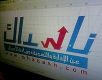 Nasdaq Site Logo