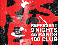 100 Club REPRESENT Campaign