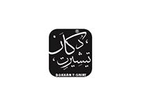 "DOKKAN T-SHIRT ""logo"""