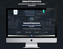SmartParking (Интеллектуальная система управления парко