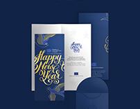 European Union | New Year Greeting Card