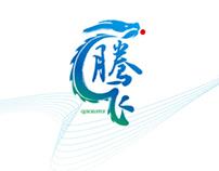 Agenda - PC China Conference 2013