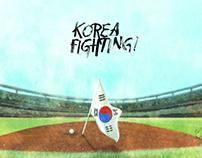 FightingKorea