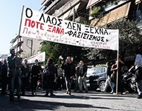 02/12/2012 Anti-fascist rally at Kallithea