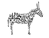 typo/calligraphy