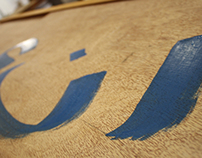 Cabinet Calligraphy
