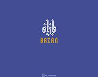 بازان | BAZAN