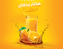 Al Rehan
