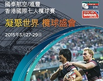 Cathay Pacific / HSBC Hong Kong Sevens 2015