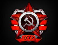 USSR 2145