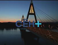 CÉH Image Film