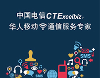 China Telecom Europe | Print Advertising