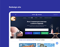 «Northern company» — redesign site