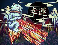 The Maneki-neko