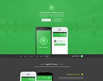 KSA Caller ID App Landing Page