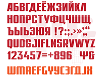 Display Font — Historical USSR