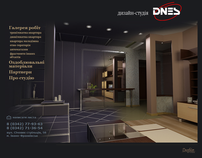 Website of interior design company
