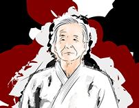 Tamura Shihan