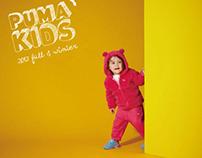 PUMA Kids 2012