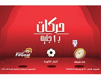 Vodafone Harakat