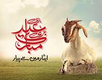 Eid Social Posts