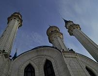 Sides of Kazan.