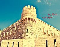 قلعة قايتباي - Citadel of Qaitbay