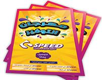speed market flyer