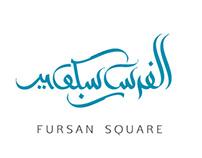 Fursan square