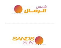 مشروع شمس الرمال