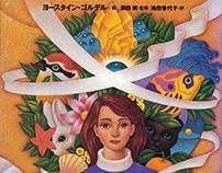 Illustration  :: Book Cover