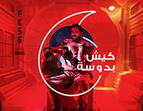 Vodafone Cash Campaign