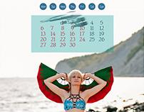 UFORCE Calendar