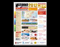 """Directory guide """"Espana rusa"""""""